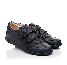 Детские туфли Woopy Fashion синие для мальчиков натуральная кожа размер 31-36 (8246) Фото 1