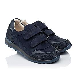 Детские кроссовки Woopy Fashion синие для мальчиков натуральный нубук размер 30-40 (8256) Фото 1