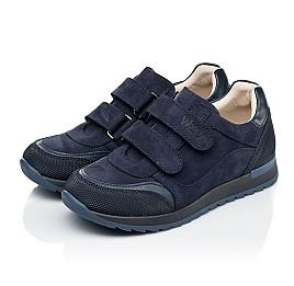 Детские кроссовки Woopy Fashion синие для мальчиков натуральный нубук размер 30-40 (8256) Фото 3