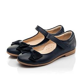 Детские туфли Woopy Fashion синие для девочек натуральная кожа размер 28-35 (8295) Фото 3