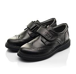 Детские туфли Woopy Fashion черные для мальчиков натуральная кожа размер 31-37 (8301) Фото 3