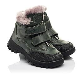 Детские зимние ботинки Woopy Fashion зеленые для мальчиков натуральная кожа размер 21-34 (8375) Фото 1