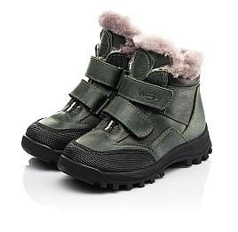 Детские зимние ботинки Woopy Fashion зеленые для мальчиков натуральная кожа размер 21-34 (8375) Фото 3