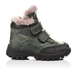 Детские зимние ботинки Woopy Fashion зеленые для мальчиков натуральная кожа размер 21-34 (8375) Фото 4