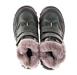 Детские зимние ботинки Woopy Fashion зеленые для мальчиков натуральная кожа размер 21-34 (8375) Фото 5