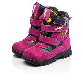 Детские зимние ботинки на шерсти Woopy Fashion малиновые для девочек натуральная замша и искуственный материал размер 21-33 (8381) Фото 3