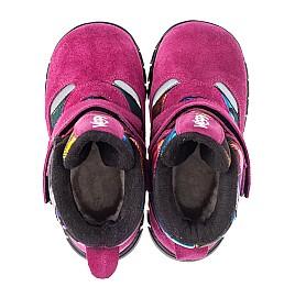 Детские зимние ботинки на шерсти Woopy Fashion малиновые для девочек натуральная замша и искуственный материал размер 21-33 (8381) Фото 5